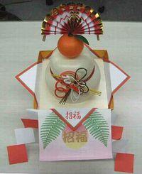 2010-01-04kagamimochi