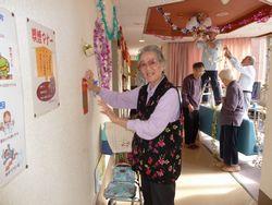 2010-12-01-Xmasu1