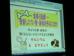 2011-11-28-tenntouyobou1