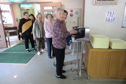 2012-03-01-syoudoku