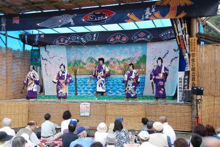 2012-10-01-kabuki2