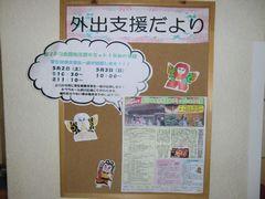 akiru3